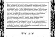 Сделаю адаптивную верстку HTML письма для e-mail рассылок 162 - kwork.ru