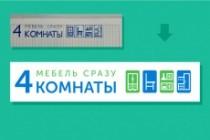 Преобразую в вектор растровое изображение любой сложности 171 - kwork.ru