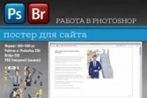 Разработка полиграфического издания 102 - kwork.ru