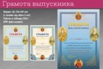 Разработка полиграфического издания 100 - kwork.ru