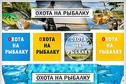 Оформление группы 34 - kwork.ru