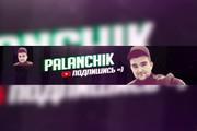 Оформление канала на YouTube, Шапка для канала, Аватарка для канала 143 - kwork.ru