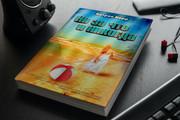 Создам обложку на книгу 125 - kwork.ru
