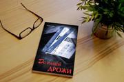 Создам обложку на книгу 122 - kwork.ru