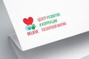 Уникальный логотип. Визуализация логотипа 41 - kwork.ru