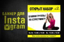 Сочный дизайн креативов для ВК 50 - kwork.ru