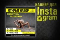 Сочный дизайн креативов для ВК 49 - kwork.ru