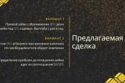Стильный дизайн презентации 700 - kwork.ru