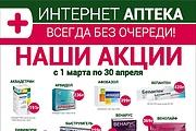 Создам меню 22 - kwork.ru