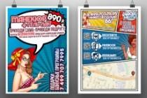 Разработка афиш, постеров, плакатов 19 - kwork.ru