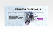 Создам 1-3 статичных баннера + исходники в подарок 142 - kwork.ru