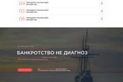 Уникальный дизайн сайта для вас. Интернет магазины и другие сайты 323 - kwork.ru