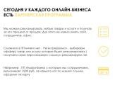 Красиво, стильно и оригинально оформлю презентацию 210 - kwork.ru