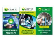Разработка баннеров для Google AdWords и Яндекс Директ 45 - kwork.ru