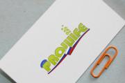 Нарисую логотип в стиле handmade 169 - kwork.ru