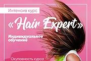 Дизайн Instagram 38 - kwork.ru