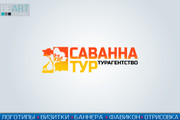 Создам качественный логотип, favicon в подарок 141 - kwork.ru