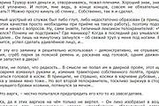 Сделаю озвучку на RU, DEU, ENG, женский голос 6 - kwork.ru