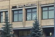 Визуализация интерьера 661 - kwork.ru