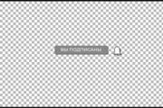 Подписаться. Готовая анимация кнопки с колокольчиком для You Tube 7 - kwork.ru