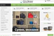 Скопирую любой сайт в html формат 74 - kwork.ru