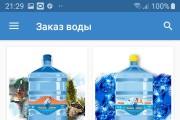 Разработаю мобильное приложение Android из одного экрана 20 - kwork.ru