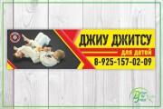 Наружная реклама 104 - kwork.ru