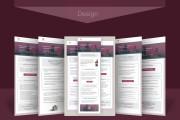 Дизайн и верстка e-mail писем для рассылки 22 - kwork.ru
