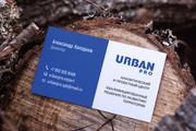 3 варианта дизайна визитки 121 - kwork.ru