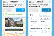 Дизайн страницы сайта в PSD 278 - kwork.ru