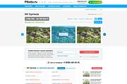 Дизайн страницы сайта в PSD 272 - kwork.ru