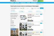 Дизайн страницы сайта в PSD 275 - kwork.ru