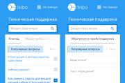 Дизайн страницы сайта в PSD 268 - kwork.ru