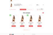 Дизайн любой страницы сайта + бонусы 100 - kwork.ru