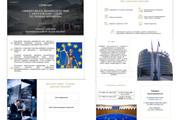 Оформление презентаций в PowerPoint 29 - kwork.ru