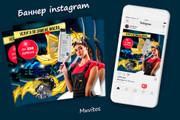 Креативы, баннеры для рекламы FB, insta, VK, OK, google, yandex 163 - kwork.ru