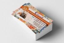 Качественно дизайн визитки+исходник 53 - kwork.ru