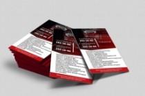 Качественно дизайн визитки+исходник 56 - kwork.ru
