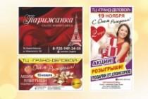 Качественно дизайн визитки+исходник 52 - kwork.ru