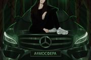 Персонаж 2D 116 - kwork.ru