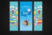 Наружная реклама, билборд 149 - kwork.ru