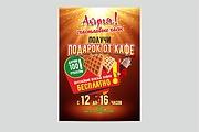 Наружная реклама, билборд 136 - kwork.ru