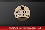 Логотип 37 - kwork.ru