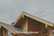Создам баннер для рекламы в ВК, instagram, facebook 6 - kwork.ru