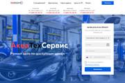 Создание современного лендинга на конструкторе Тильда 122 - kwork.ru