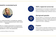 Доработка верстки и адаптация под мобильные устройства 57 - kwork.ru