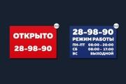 Создам качественный баннер 41 - kwork.ru