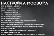 Оформление Twitch канала 218 - kwork.ru