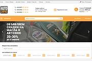 Вёрстка сайтов по доступной цене 351 - kwork.ru