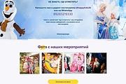 Вёрстка сайтов по доступной цене 388 - kwork.ru
